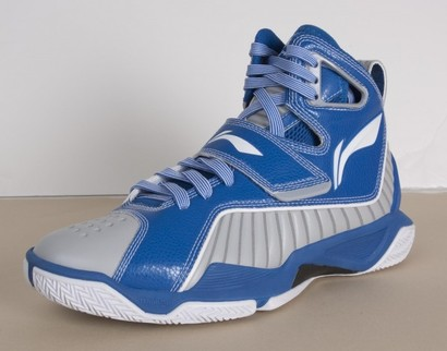 Li-ning-hero-shoe-front-600x471