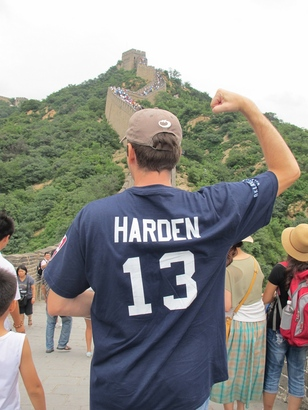 Harden-on-the-wall