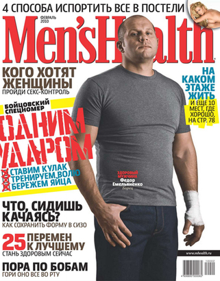 Fedor Emelianenko - Cover Of Russian Men's Health Magazine