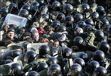 German_riots_against_Ahmadinejad