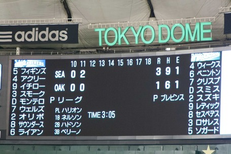 Japan_baseball_gm1-16_medium
