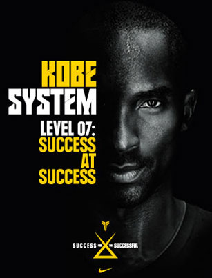 Kobe_system_success_medium