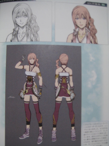 Serah1_medium