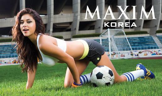 http://cdn3.sbnation.com/imported_assets/1169238/Arianny-Celeste-Maxim-Korea-crawling-grass.jpg