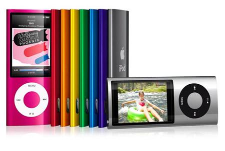 Ipod-nano-5g-accessories_medium