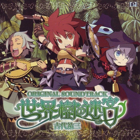 Big-etrian-odyssey-sekaiju-no-meiq-ost_medium