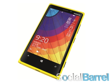 Nokia-launches-lumia-920t-for-700-million-china-mobile-users-c_medium