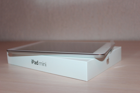 Ipad-mini-white-1876_medium