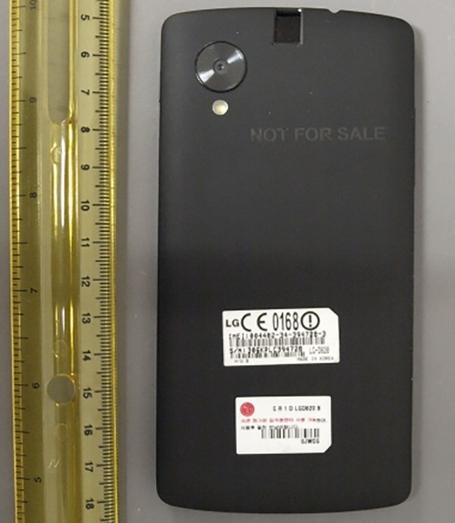 Nexus5-fcc_medium