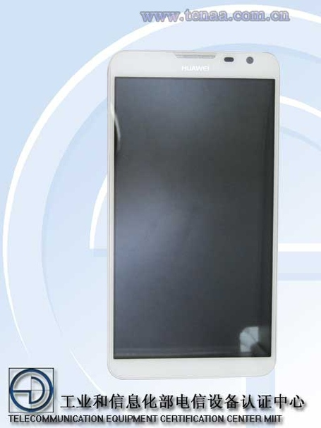 Huawei-ascend-mate-2-mt2-c00-image-1_medium