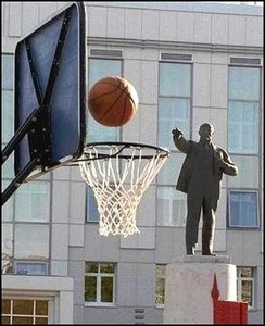 Lenin_basketball_350-244x300_medium
