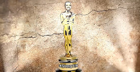 Shaqtin-trophy_medium