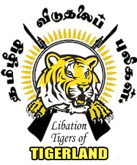 lsu-tamil-tigers