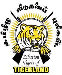 Tamil (Sri Lanka) - CRW Flags