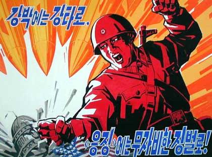 North-korea-poster_medium