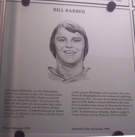 Bill_barber_plaque_hhof_medium
