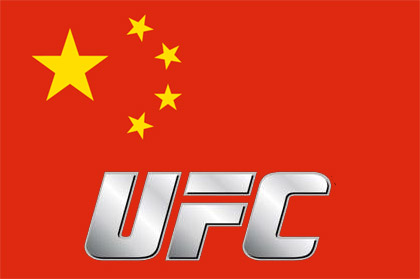 10666-ufc_chinaflag_medium
