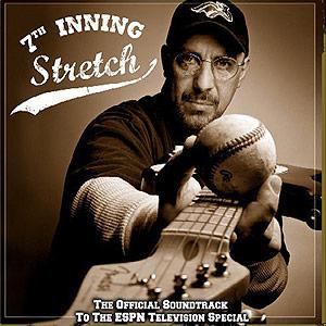 7th_inning_medium