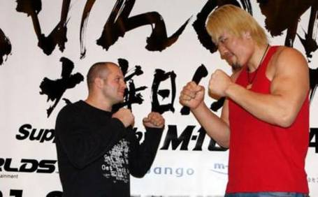 Fedor-hong-man-choi-yarennoka_medium