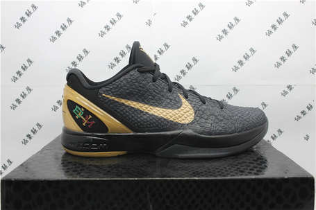 Nike-zoom-kobe-vi-black-history-month-03_medium