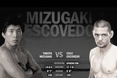 Mizugaki_x_escovedo_large_medium