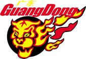 Guangdongsotigerslogo