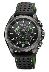 Citizen-proximity-watch-at7035-01e