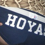 Cropped_hoya_butt
