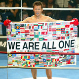 Genki_sudo_we_are_all_one_normal
