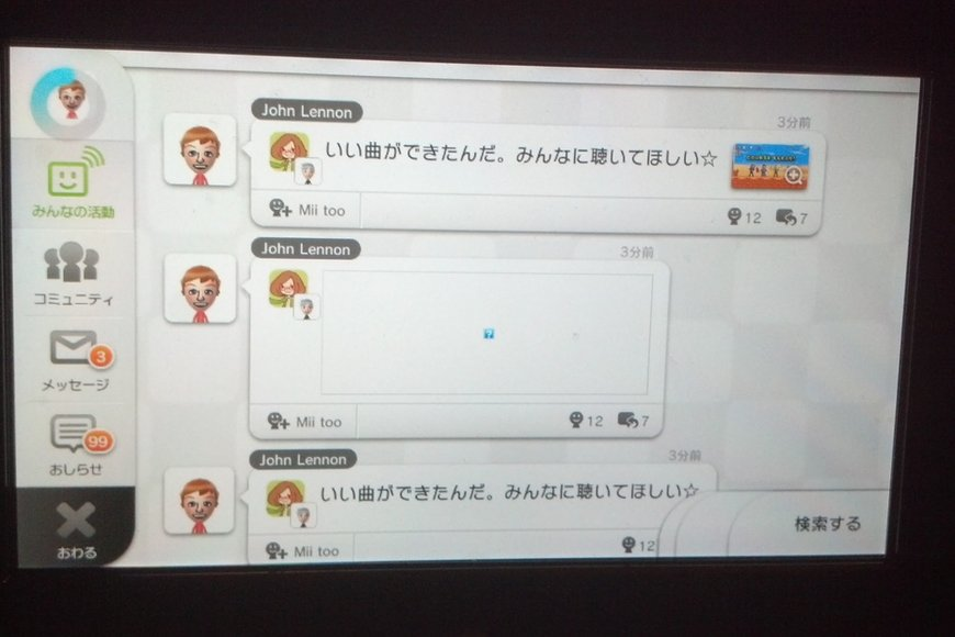 miiverse_1.0_standard_870.0.jpg