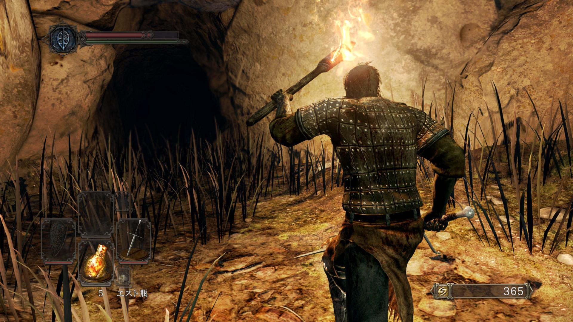 Dark Souls Ii: How Dark Souls 2 Will Make Life Even Harder